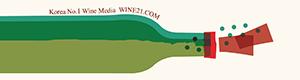 와인21 이미지