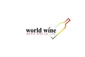 월드 와인