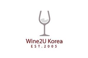 와인투유코리아