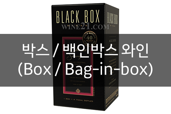 Box Wine / Bag-In-Box Wine