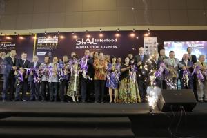 SIAL 인터푸드 2017 전시회 오는 11월 22-25일 인도네시아에서 개최