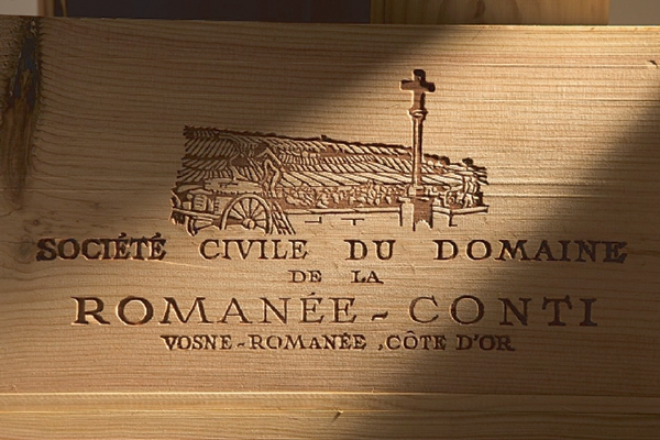 도멘 드 라 로마네 꽁띠 2편 - 포도밭 구성과 포도재배 및 와인양조
