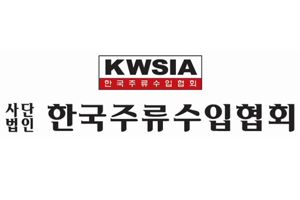(사)한국주류수입협회 주세 과세체계(종량세, 종가세)의 이해 세미나 개최