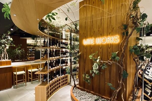 와인과 어울리는 다양한 문화 콘텐츠를 즐길 수 있는 곳, 와인웍스