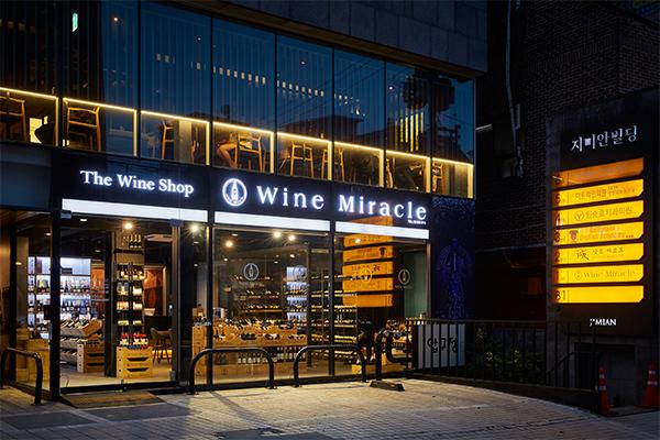 와인으로 일상에 자그마한 기적을, 와인샵 '와인 미라클'
