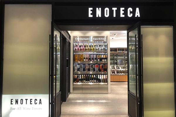 국내 최초로 카페&바를 운영! 부산 최초의 와인성지, 와인샵 에노테카 시그니엘 부산점