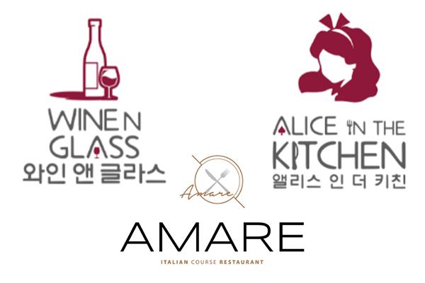 전주의 와인과 음식을 즐길 수 있는 공간, 와인 N 글라스