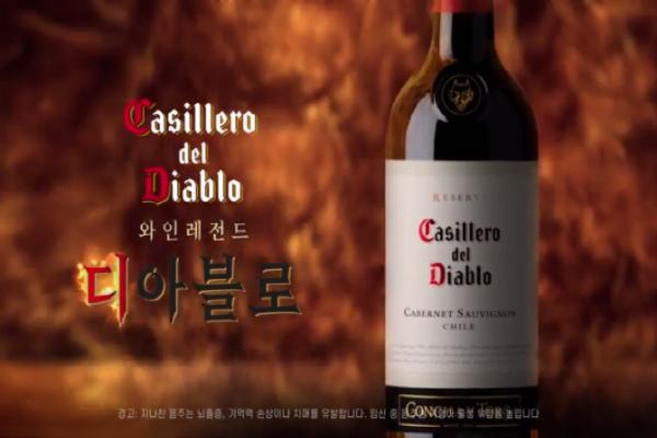 '역대급 스케일',1만원대 베스트셀러 '디아블로' TV광고 진행