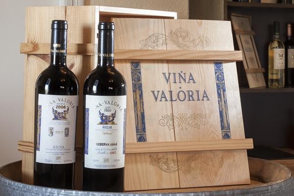 믿고 마시는 와인 맛집 보데가스 발로리아(Valoria)