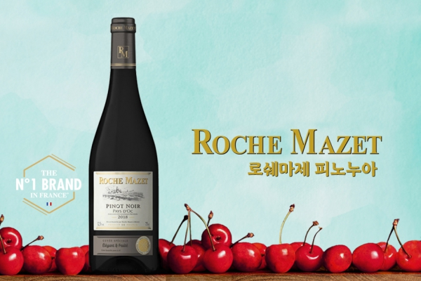 레뱅드매일, 여름에 어울리는 레드 와인, 로쉐마제 피노누아 추천!