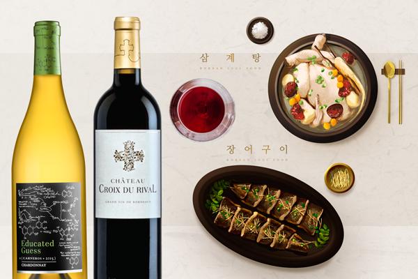 무더운 여름철 보양식에 곁들이면 좋은 와인!