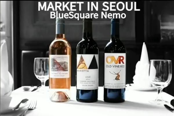 보틀샤크, 7월 11~12일 양일간 서울 한남동 블루스퀘어 네모에서 마켓인서울 팝업스토어 열어