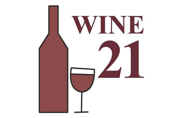2020년 7월까지의 와인 수입현황