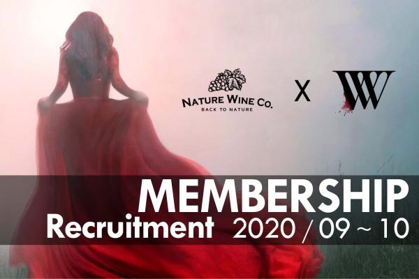 네이처 와인 컴퍼니 X 뱀파이어 위켄드 와인바 [멤버십 모집 2020]