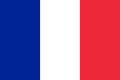 프랑스(France)