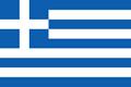 그리스(Greece)