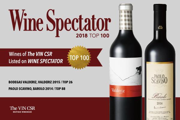 Wine Spectator TOP 100 선정  스페인 와인과 바롤로 와인